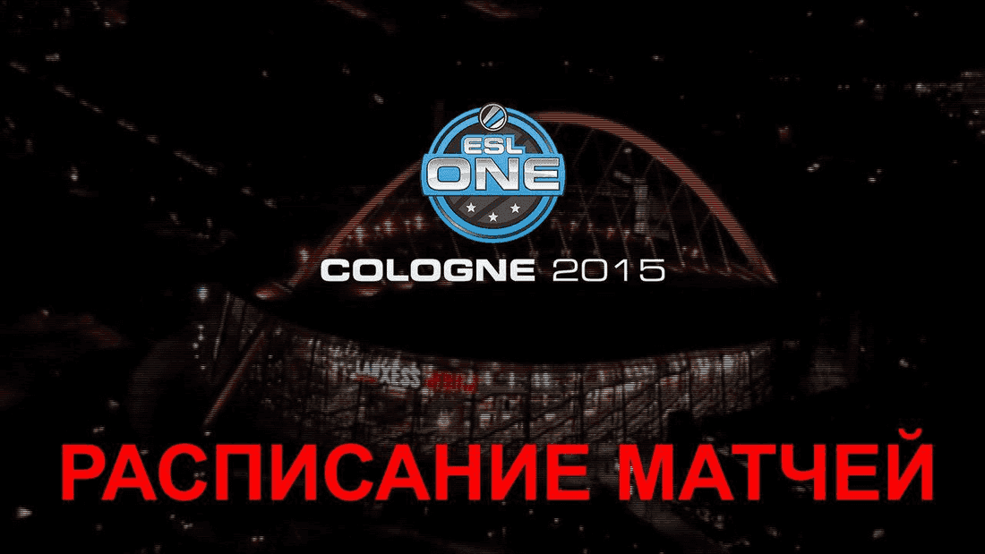 A detailed schedule of ESL One Cologne