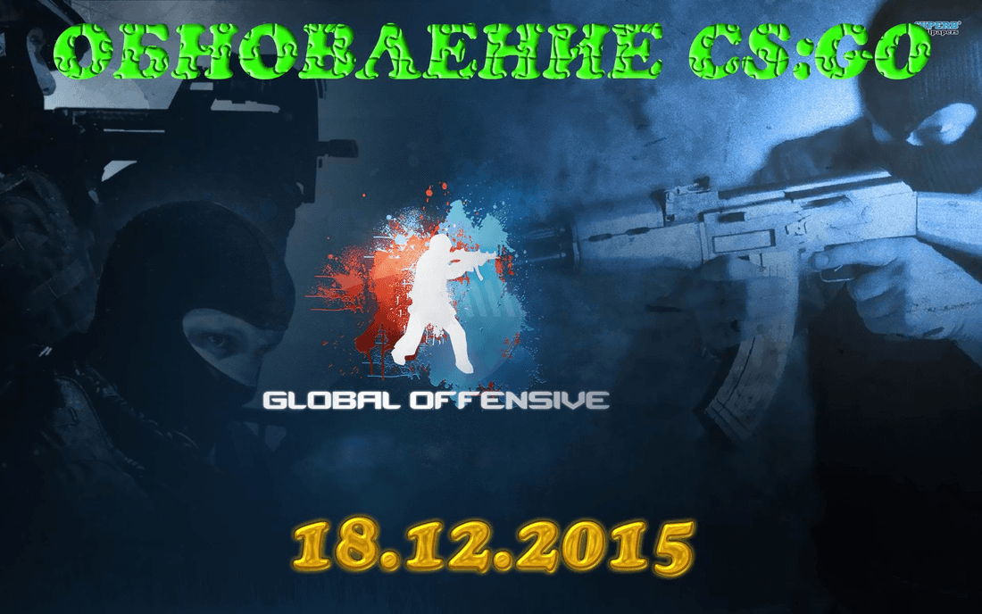 Update in CS:GO on December 18, 2015