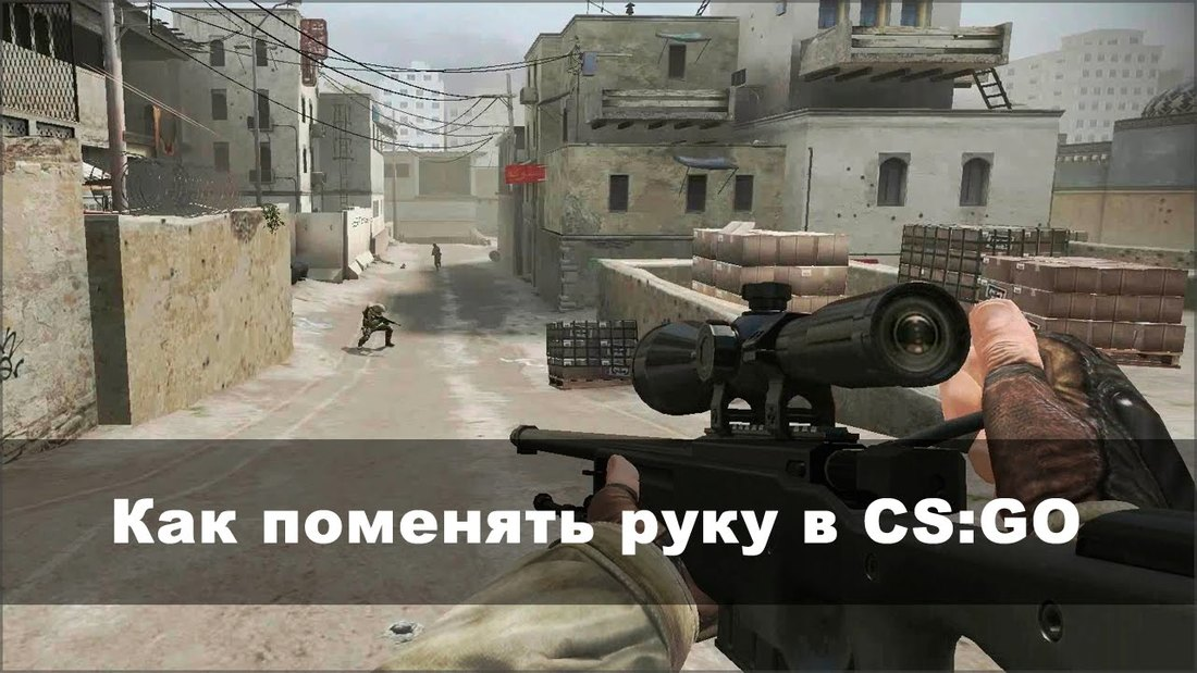 how to change name in cs go