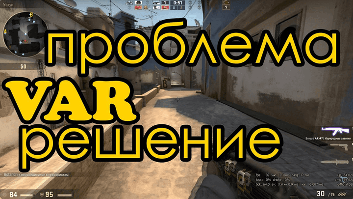 How to lower var in cs go