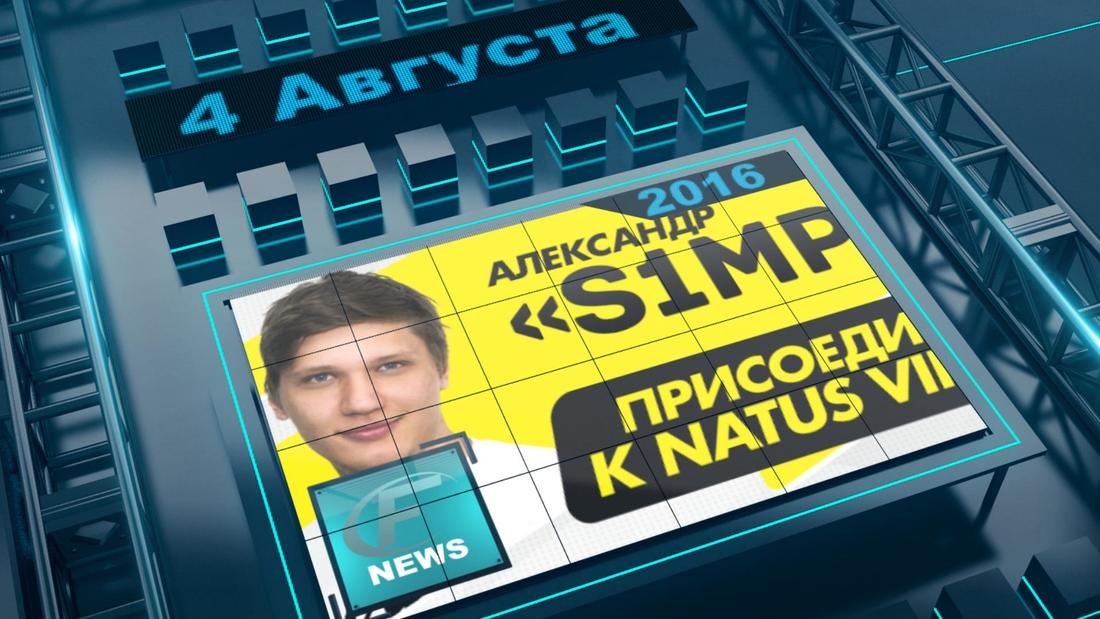 Express News August 4 CS GO: s1mple joined Natus Vincere