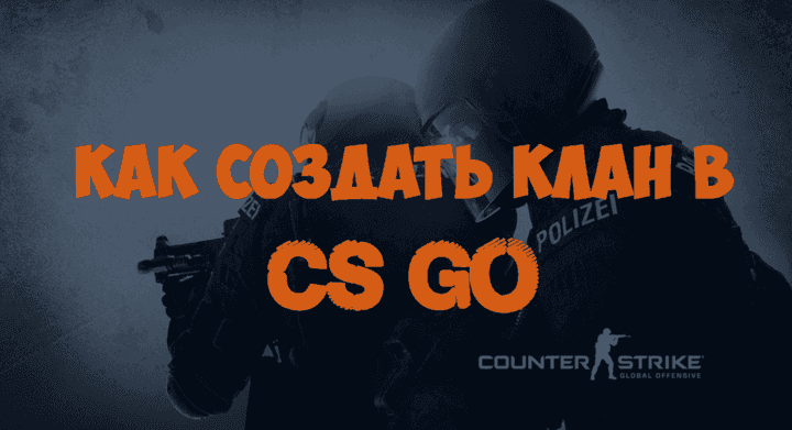 Create clans in CS: GO