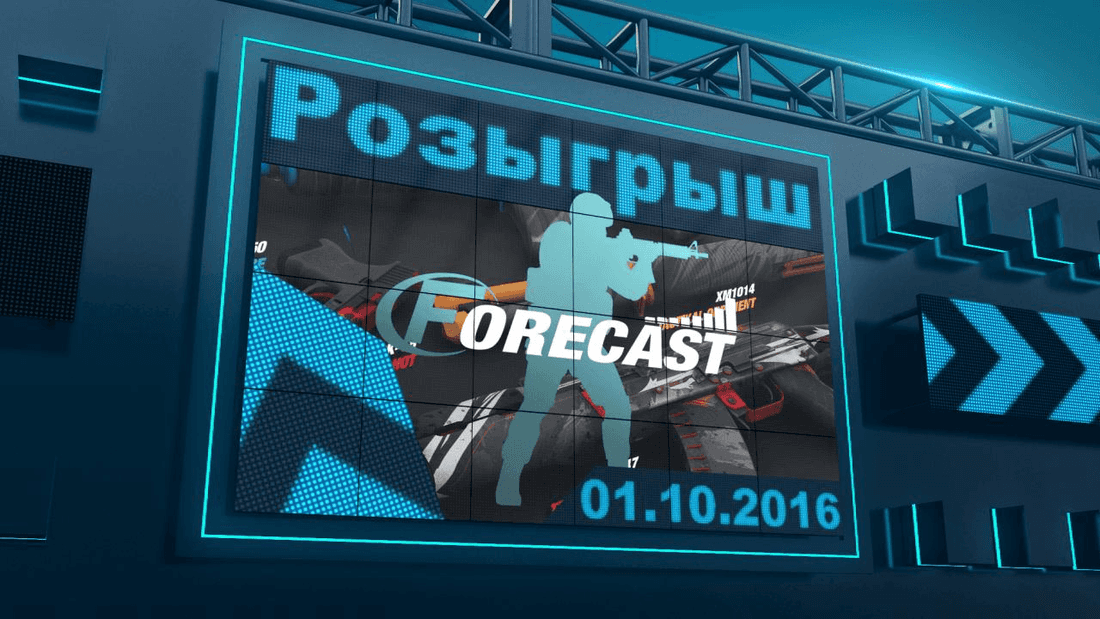 "Winners of the contest ""Guru of forecasts"" 10/01/2016"