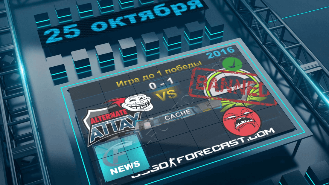 CS GO News October 25 - Digest this week [ELEAGUE Major 2017 ban for lack of a demo, etc.]