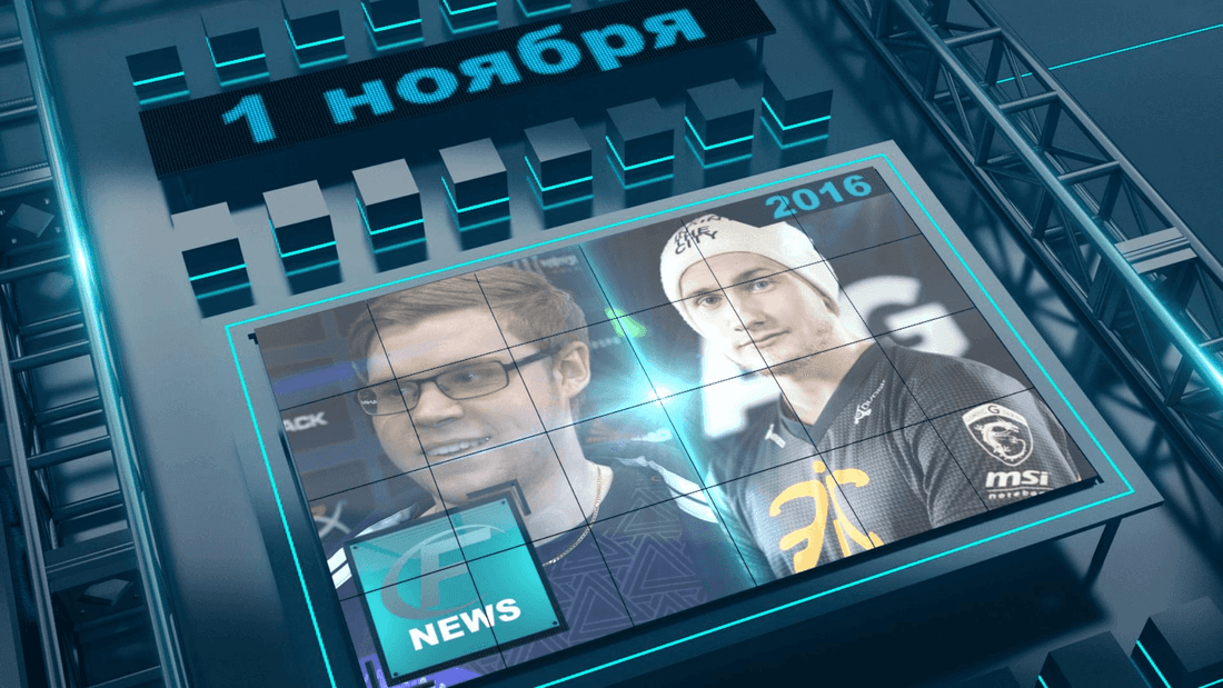 News CS GO dated November 1 - Digest this week [Swedish reshafly, Evening Urgant and others.]