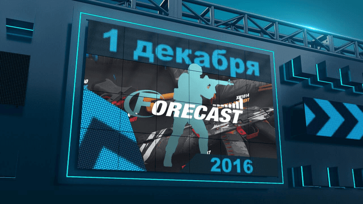 "Winners of the contest ""Guru of forecasts"" 12/01/2016"