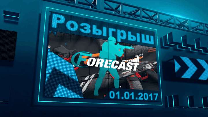 "Winners of the contest ""Guru of forecasts"" 01/01/2017"