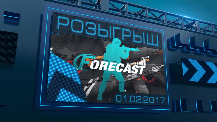 "Winners of the contest ""Guru of forecasts"" 02/01/2017"
